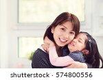 portrait of happy japanese... | Shutterstock . vector #574800556