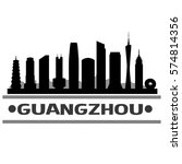guangzhou skyline stamp city... | Shutterstock .eps vector #574814356