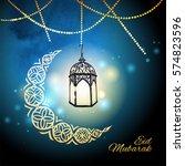 eid mubarak islamic greeting... | Shutterstock .eps vector #574823596