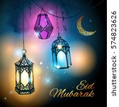 eid mubarak islamic greeting... | Shutterstock .eps vector #574823626