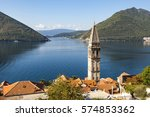 an ancient bell tower and the... | Shutterstock . vector #574853362