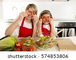 young mother and sweet... | Shutterstock . vector #574853806