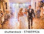 bride and groom first wedding... | Shutterstock . vector #574859926