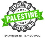 palestine. welcome to palestine ... | Shutterstock .eps vector #574904902