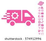service car icon with bonus... | Shutterstock .eps vector #574912996