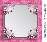 oriental frame on pink pattern... | Shutterstock .eps vector #574960222