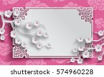 branches of cherry flowers ... | Shutterstock .eps vector #574960228