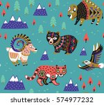 seamless pattern of mountain... | Shutterstock .eps vector #574977232