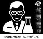 chemist icon with bonus people... | Shutterstock .eps vector #574984276