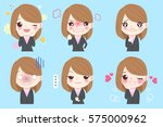 cartoon business woman do... | Shutterstock .eps vector #575000962