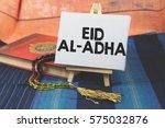 a religion islamic concept of a ... | Shutterstock . vector #575032876