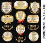 premium and luxury golden retro ... | Shutterstock .eps vector #575113138