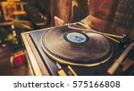 Antique Collections Music Black ...