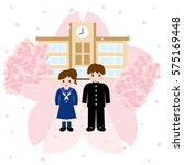 junior and senior high school... | Shutterstock .eps vector #575169448