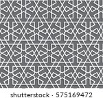 islamic black and white pattern.... | Shutterstock .eps vector #575169472