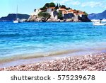 montenegro's a major tourist...   Shutterstock . vector #575239678