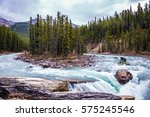 the ecological trip to canada.... | Shutterstock . vector #575245546