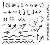 hand written marker pen vector... | Shutterstock .eps vector #575251912