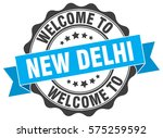 new delhi. welcome to new delhi ... | Shutterstock .eps vector #575259592
