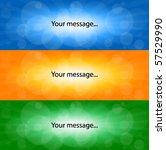 set of 3 vector backgrounds | Shutterstock .eps vector #57529990