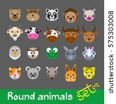 round muzzles of animals 02 | Shutterstock . vector #575303008
