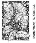 mosaic decorative flowers... | Shutterstock .eps vector #575303266