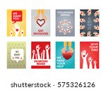 various vector icon set of... | Shutterstock .eps vector #575326126