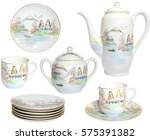 set of antique coffee service ... | Shutterstock . vector #575391382
