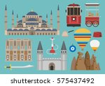 turkish flat illustration ... | Shutterstock .eps vector #575437492