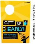 get up early  flat style vector ... | Shutterstock .eps vector #575475448
