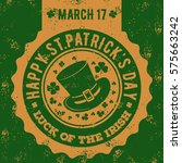 happy st.patrick's day. grunge... | Shutterstock .eps vector #575663242