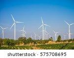 wind turbines generating... | Shutterstock . vector #575708695