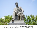 taganrog  russia   july 16 ...   Shutterstock . vector #575724022
