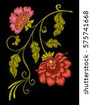 embroidery. embroidered design... | Shutterstock .eps vector #575741668