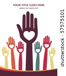 loving hands with copy space. | Shutterstock .eps vector #57575101