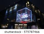 seoul   29 jan  common ground... | Shutterstock . vector #575787466
