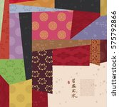 traditional korean patchwork... | Shutterstock .eps vector #575792866