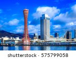 japan kobe landscape | Shutterstock . vector #575799058