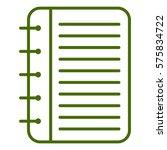 vector illustration of green... | Shutterstock .eps vector #575834722
