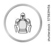 plate armor icon in monochrome...   Shutterstock .eps vector #575839456