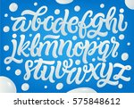 milk  yogurt or cream alphabet... | Shutterstock .eps vector #575848612