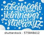 milk  yogurt or cream alphabet... | Shutterstock .eps vector #575848612