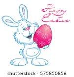 cute little white easter bunny... | Shutterstock .eps vector #575850856