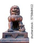chinese bronze lion statue... | Shutterstock . vector #575868412