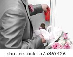 chinese wedding customs | Shutterstock . vector #575869426