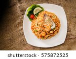 vietnamese fried rice made from ... | Shutterstock . vector #575872525