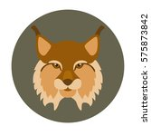 lynx vector illustration style... | Shutterstock .eps vector #575873842
