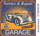 vintage garage  poster with... | Shutterstock .eps vector #575898358
