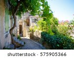 old street of gordes  a small... | Shutterstock . vector #575905366