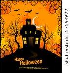 halloween invitation with... | Shutterstock .eps vector #57594922